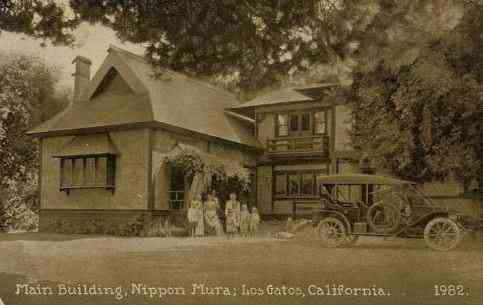 Los Gatos, California, USA - Main Building. Nippon Mura; Los Gatos, California.